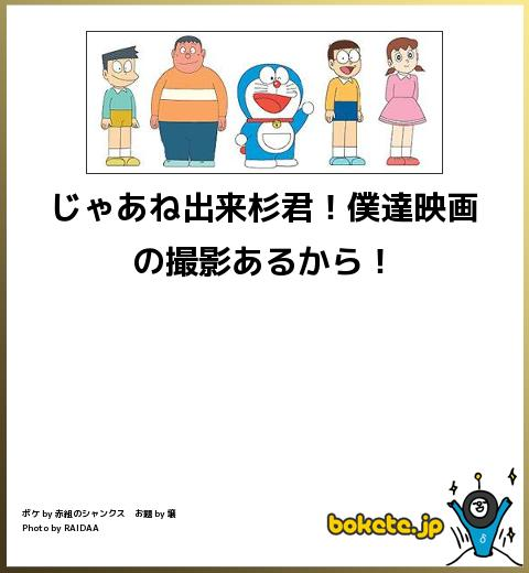 bokete, おもしろ, まとめ, ボケて, 爆笑, 画像1520