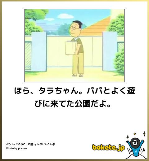 bokete, おもしろ, まとめ, ボケて, 爆笑, 画像1523