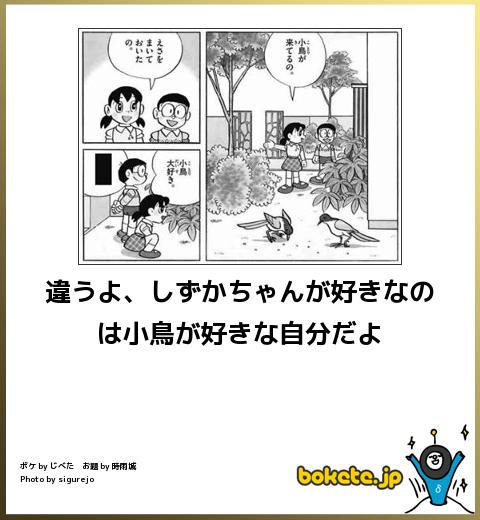 bokete, おもしろ, まとめ, ボケて, 爆笑, 画像1546