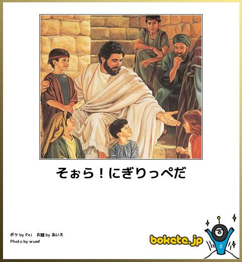 bokete, おもしろ, まとめ, ボケて, 爆笑, 画像1552