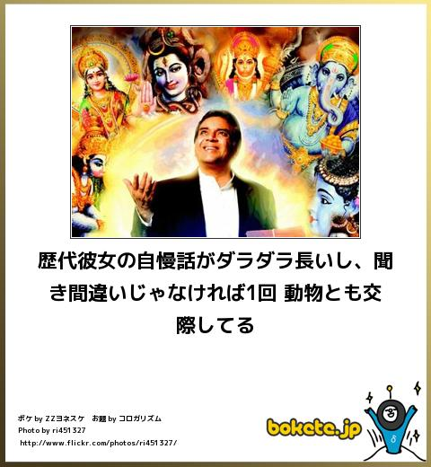 bokete, おもしろ, まとめ, ボケて, 爆笑, 画像1559