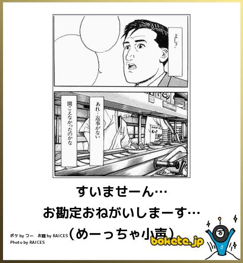 bokete, おもしろ, まとめ, ボケて, 爆笑, 画像1569