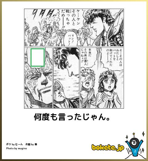 bokete, おもしろ, まとめ, ボケて, 爆笑, 画像1807