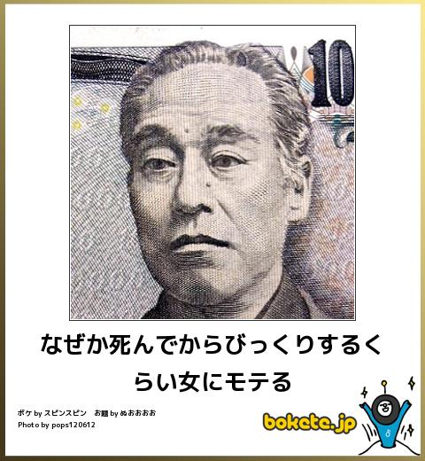 bokete, おもしろ, まとめ, ボケて, 爆笑, 画像1832