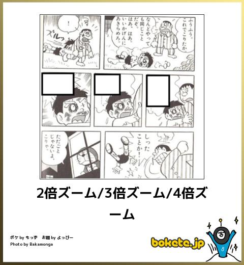 bokete, おもしろ, まとめ, ボケて, 爆笑, 画像2132