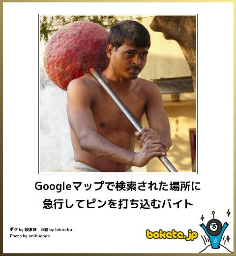 bokete, おもしろ, まとめ, ボケて, 爆笑, 画像2134