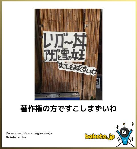 bokete, おもしろ, まとめ, ボケて, 爆笑, 画像2145