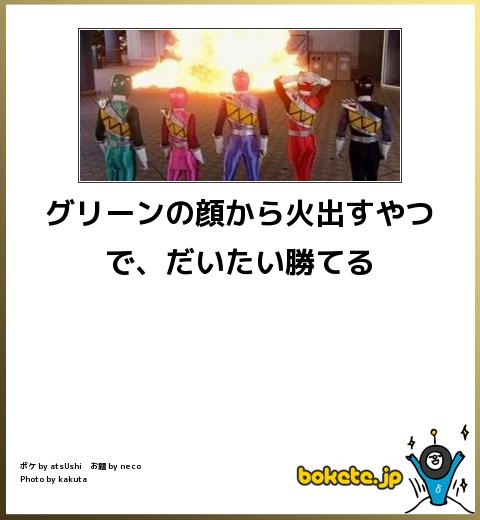 bokete, おもしろ, まとめ, ボケて, 爆笑, 画像2470