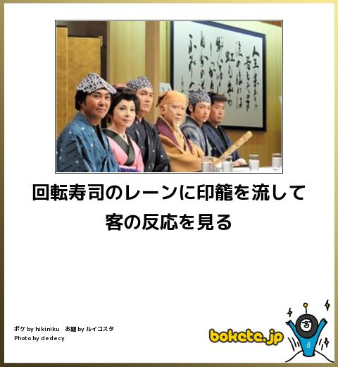 bokete, おもしろ, まとめ, ボケて, 爆笑, 画像2483