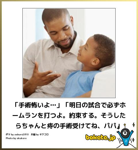 bokete, おもしろ, まとめ, ボケて, 爆笑, 画像2484