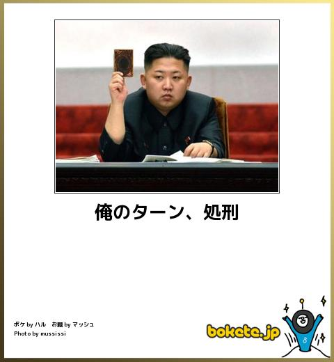bokete, おもしろ, まとめ, ボケて, 爆笑, 画像2561