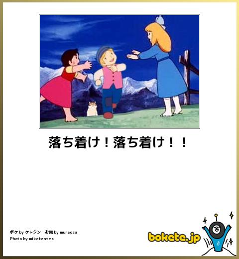 bokete, おもしろ, まとめ, ボケて, 爆笑, 画像2563