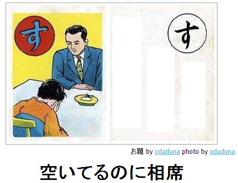 bokete, おもしろ, まとめ, ボケて, 爆笑, 画像3103
