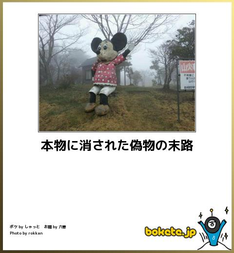 bokete, おもしろ, まとめ, ボケて, 爆笑, 画像3318