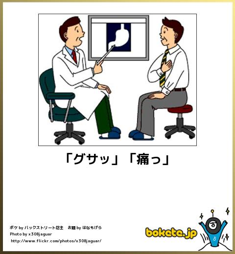 bokete, おもしろ, まとめ, ボケて, 爆笑, 画像3320