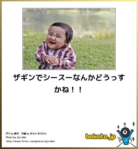 bokete, おもしろ, まとめ, ボケて, 爆笑, 画像3410