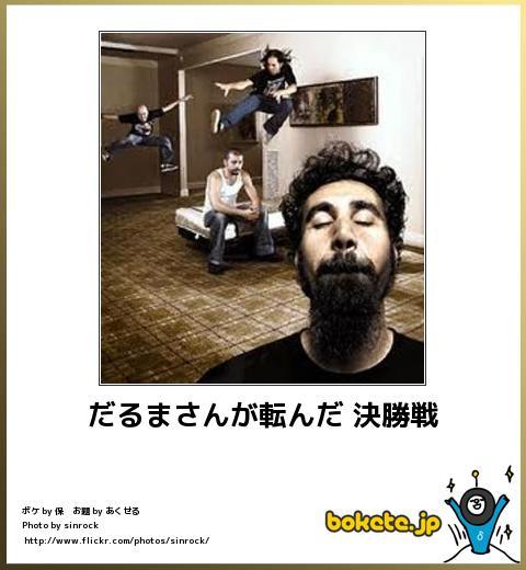 爆笑,腹痛い,bokete,画像,まとめ3554