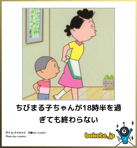 bokete, おもしろ, まとめ, ボケて, 爆笑, 画像3855