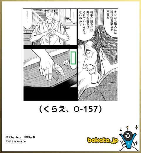 bokete, おもしろ, まとめ, ボケて, 爆笑, 画像3940