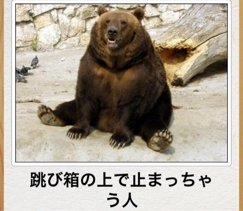 bokete, おもしろ, まとめ, ボケて, 爆笑, 画像3946