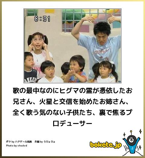 bokete, おもしろ, まとめ, ボケて, 爆笑, 画像4028