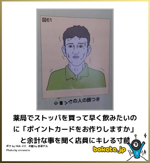 bokete, おもしろ, まとめ, ボケて, 爆笑, 画像4179
