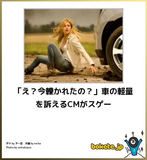 bokete, おもしろ, まとめ, ボケて, 爆笑, 画像818