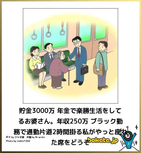 omoshiro001