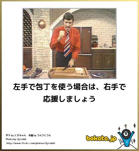 omoshiro004