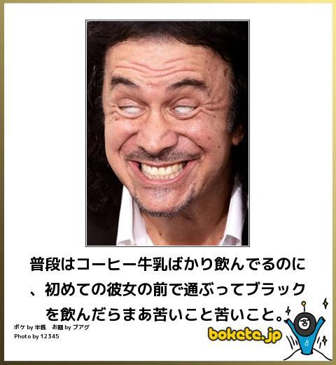 omoshiro022