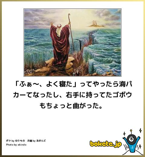 omoshiro028