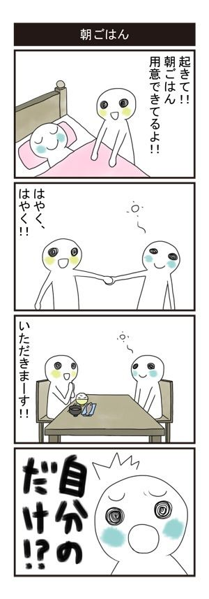 RT, twitter, まとめ, 面白画像054