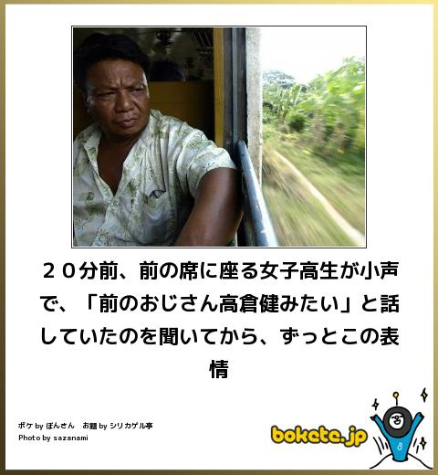 omoshiro063
