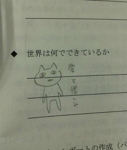 omoshiro089