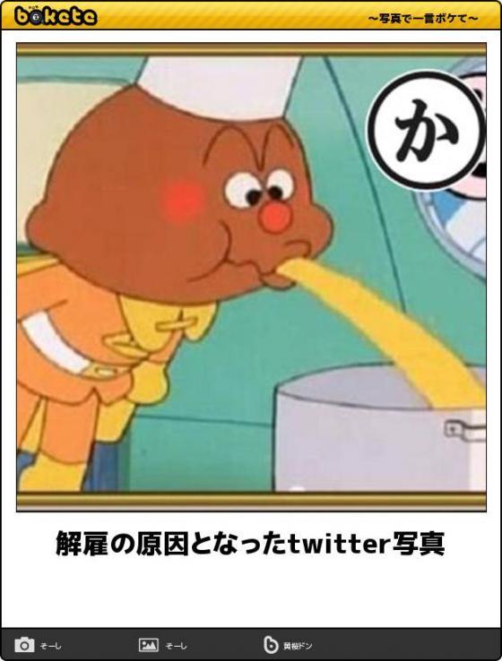 RT, twitter, まとめ, 面白画像096