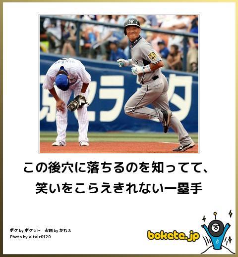 omoshiro1020