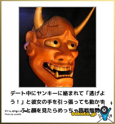 omoshiro1028