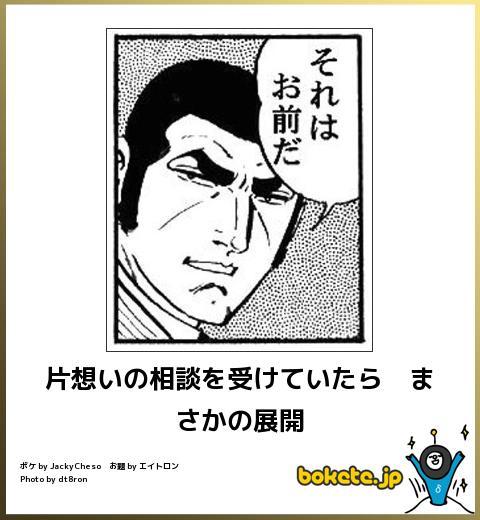 omoshiro1039