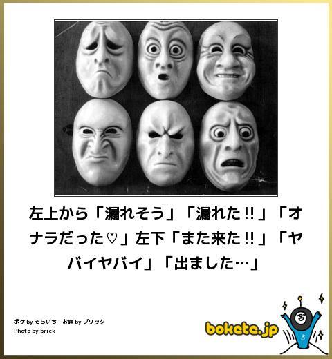 omoshiro1040