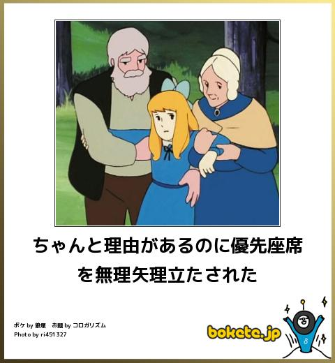 omoshiro105