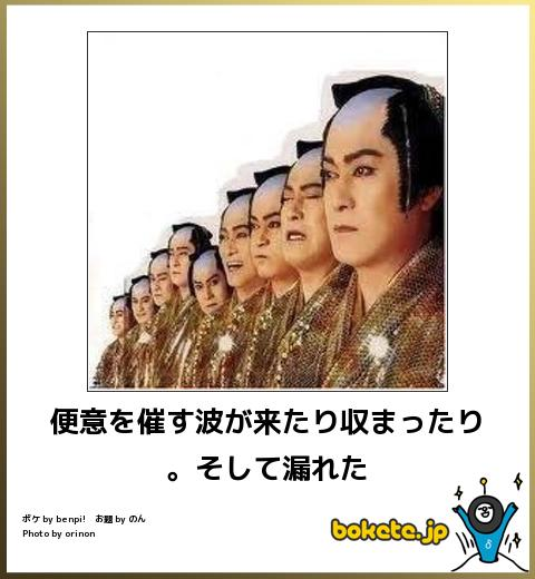 omoshiro1057
