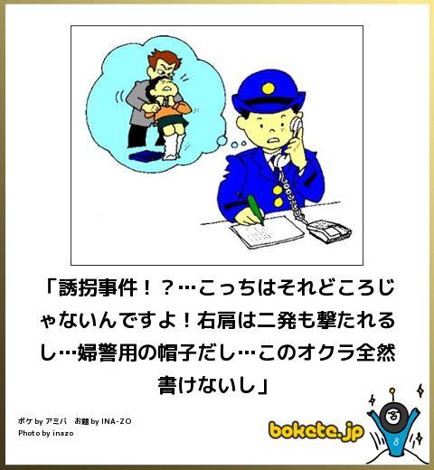 omoshiro1063