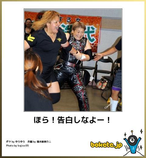 omoshiro1065