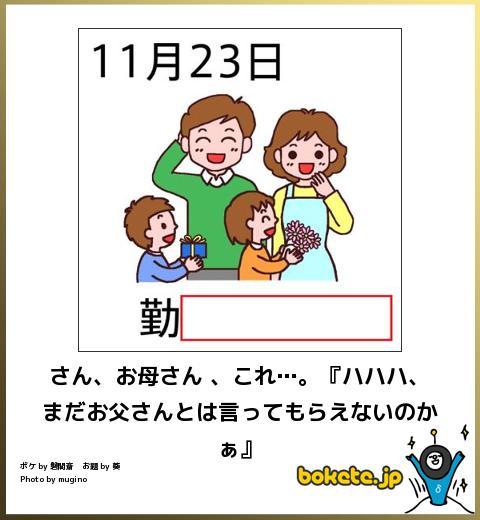 omoshiro108