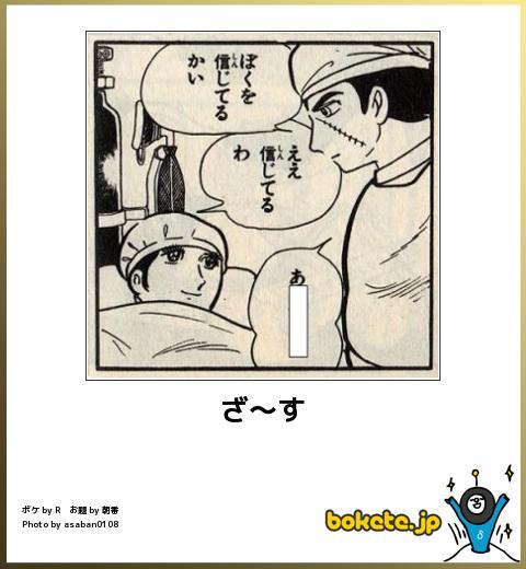 omoshiro1109