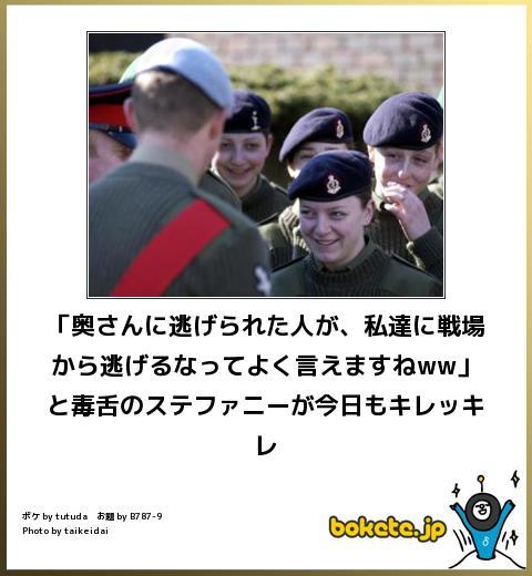 omoshiro1110