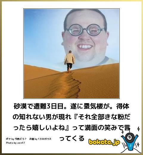 omoshiro1117