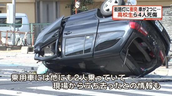 omoshiro112