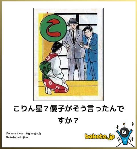 omoshiro1148
