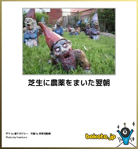 omoshiro1150